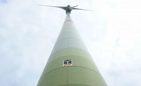 Windkraftanlage (Foto: privat)